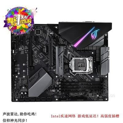 玩家国度ROG STRIX H370-F GAMING 声波雷达吃鸡电竞Intel /LGA 1151
