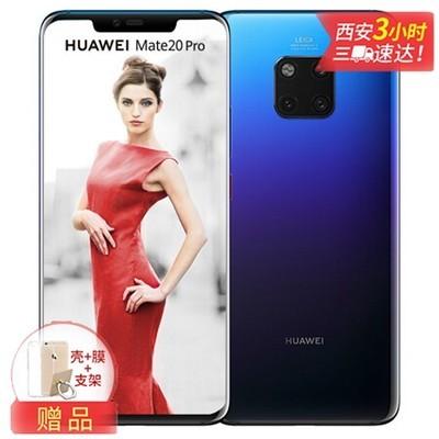 【送华为充电宝】华为 HUAWEI Mate 20 Pro 6GB+128GB 全网通 mate20