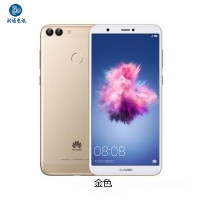 华为 HUAWEI 畅享7S全面屏双摄3GB +32GB移动联通电信4G手机 双卡双待