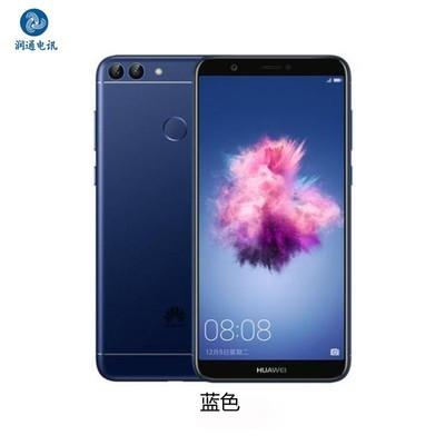 华为 HUAWEI 畅享7S全面屏双摄4GB +64GB移动联通电信4G手机 双卡双待