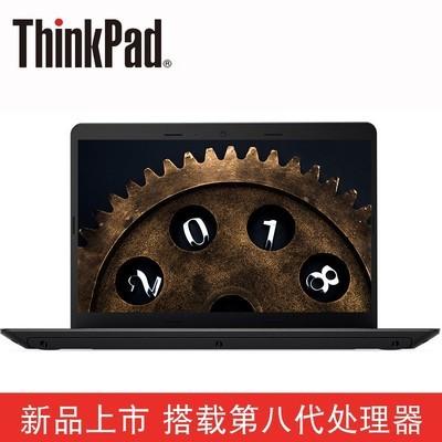 【新品上市】ThinkPad E480(1VCD)14英寸商务办公 / 时尚轻薄笔记本