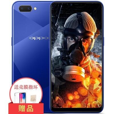 【顺丰包邮】OPPO A5 全面屏拍照手机 4GB+64GB 全网通