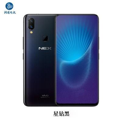 vivo NEX 全面屏AI双摄手机 6GB+128GB 全网通4G手机 双卡双待