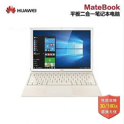 【华为授权专卖 顺丰包邮】华为 MateBook(M3/4GB/128GB)12英寸 超薄平板二合一 办公 游戏 笔记本电脑M3 4GB+128GB Win10