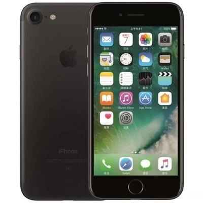 【石家庄苹果专卖】苹果 iPhone 7(国际版/全网通)
