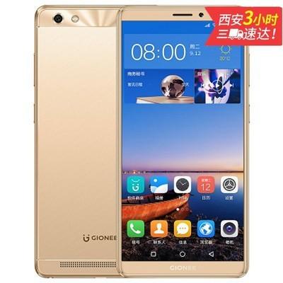 【超高性价比】金立金钢2 全网通 3GB+32GB 双卡双待