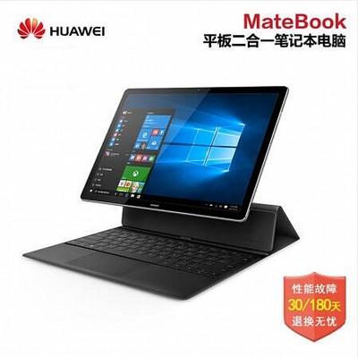 【自提先验货后付款 】华为 MateBook(M5/4GB/128GB)12寸办公 游戏