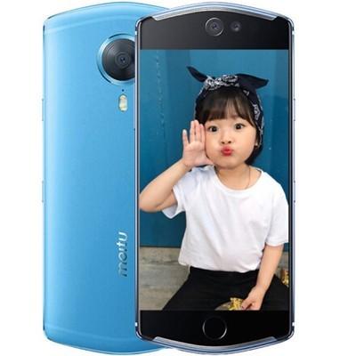 【顺丰包邮】美图T8s(MP1701)4GB+128GB  全网通 移动联通电信4G