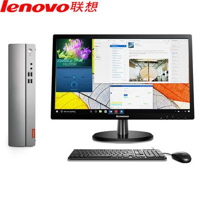 【顺丰包邮】联想 天逸510S(i5 7400/8GB/128GB+1TB/集显)商用台式