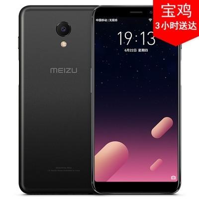 【顺丰包邮】Meizu/魅族 魅蓝 S6 3GB RAM 新品首发 PK 小米 红米
