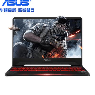 华硕 飞行堡垒6 FX86FE 经典版(i5 8300H/8GB/256GB+1TB)15.6英寸