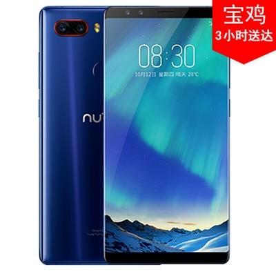 【顺丰包邮】努比亚(nubia) Z17S 全网通 8GB+ 128GB PK 苹果7