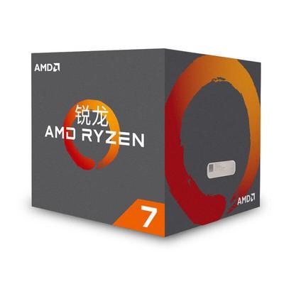 AMD 锐龙 7 2700X/R5 处理器 8核16线程 AM4接口 2700x