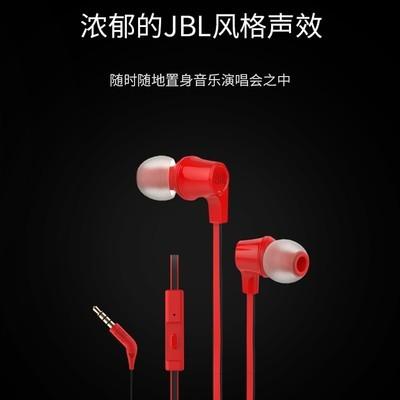 JBL T120A耳机入耳式重低音苹果小米手机通用男女生运动耳塞带麦