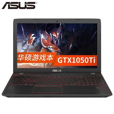 华硕(ASUS) ZX53VE 15.6英寸高清屏四核游戏本笔记本电脑 I5-7300HQ/2G显存 8G内存+128G固态+1TB机械硬盘