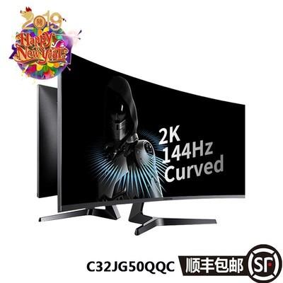 三星 C32JG50QQC 31.5英寸2K高清 144Hz 曲面1800R 游戏电竞显示器