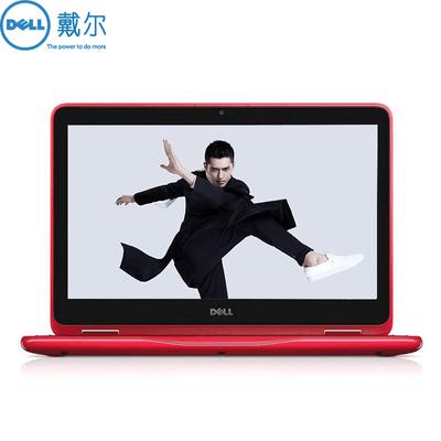 【顺丰包邮】戴尔 灵越 11 3000系列 红色(INS 11-3162-D2205R)11.6英寸多彩笔记本电脑(奔腾N3710 4G 128G SSD)