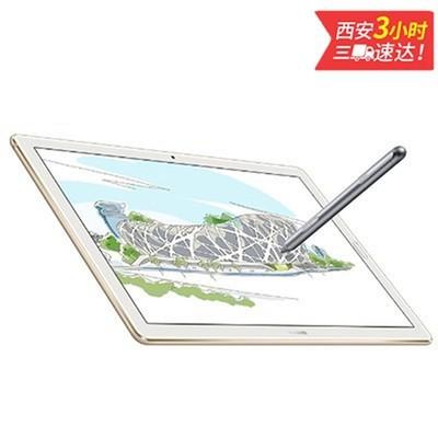 【顺丰包邮】华为 M5 Pro 10.8英寸 ( 4G+64G 通话版)平板电脑