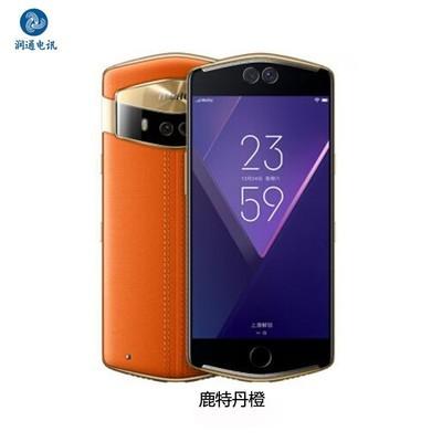 Meitu 美图V6(MP1605)6GB+128GB 鹿特丹橙 自拍美颜 全网通 4G手机