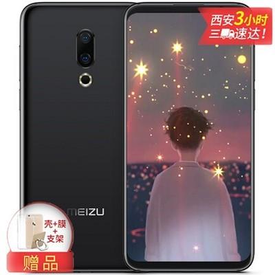 【新品预售】魅族 16th Plus 全网通 6GB+128GB  全面屏手机