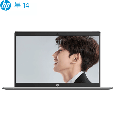 【顺丰包邮】惠普 星 14-CE0035TX(4HL34PA)14英寸轻薄笔记本电脑