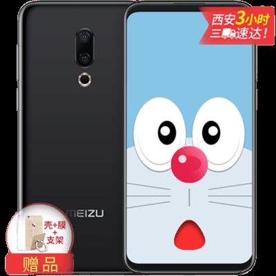 【新品预售】魅族 16th 全网通 8GB+128GB 全面屏手机 高配版