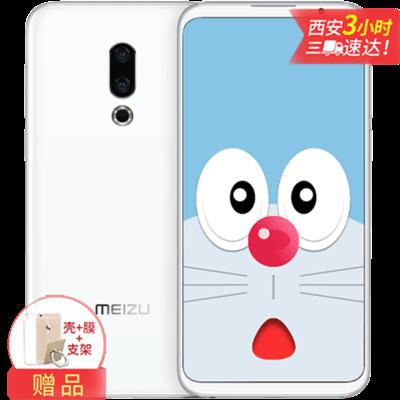【新品现货】魅族 16th 全网通 6GB+64GB 全面屏手机