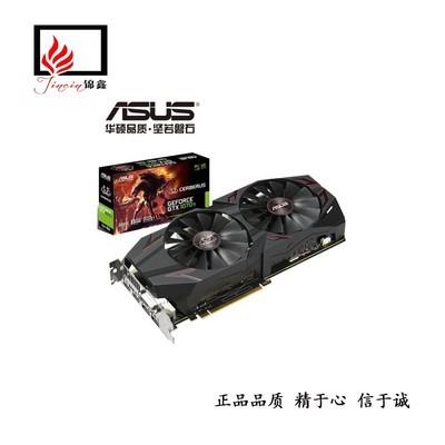 华硕 CERBERUS-GTX 1070Ti-A8G