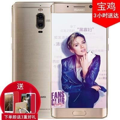 【顺丰包邮+送壳膜支架】Huawei/华为 Mate 9 Pro 6GB RAM