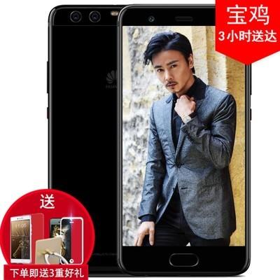 【顺丰包邮+壳膜支架】Huawei/华为P10Plus 全网通 6GB RAM