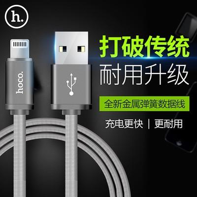 浩酷 U5  Apple 全金属充电数据线 高品质全铜线新防绕线