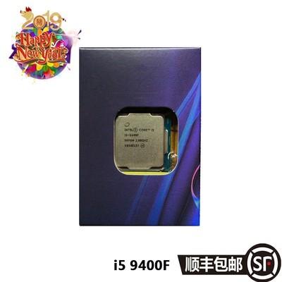 英特尔  i5 9400F  第9代酷睿盒装CPU处理器 6核6线程 需搭配独显使用