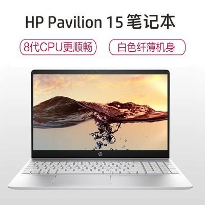 惠普 PAVILION 15-CK028TX(2UY75PA)15.6英寸 轻薄 / 影音笔记本