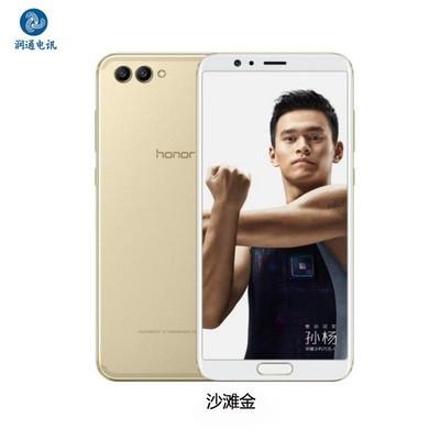 荣耀 V10 高配版 6GB+64GB/128GB 全面屏游戏手机 双卡双待 全网通