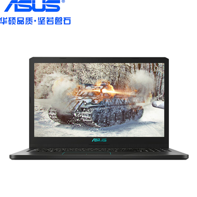 【顺丰包邮】华硕 YX570UD8250(8GB/128GB+1TB)15.6英寸娱乐游戏