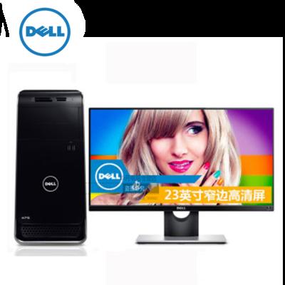 戴尔 Studio XPS 8700(XPS8700-D5638)酷睿i5 4460/8GB/1TB/GTX745 标配23英寸高清显示器