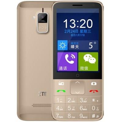 【包邮】守护宝(上海中兴)S158 移动4G 按键触摸智能老人手机