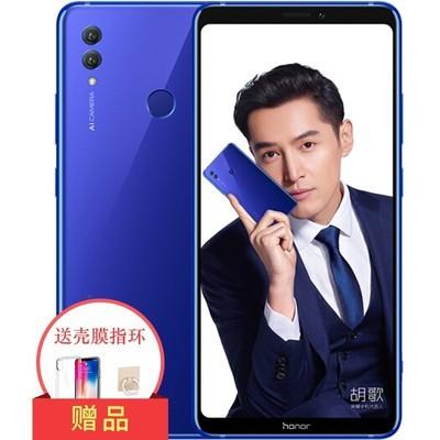 【顺丰包邮】荣耀Note10 全网通 6G运行 全面屏手机 双卡双待
