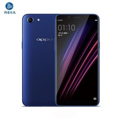 OPPO A1 全面屏拍照手机4GB+64GB全网通 移动联通电信4G 双卡双待手机