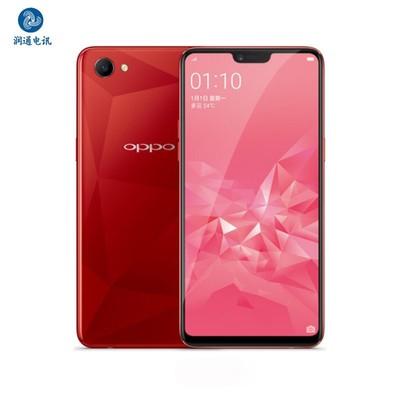 OPPO A3全面屏拍照手机4GB+128GB全网通 移动联通电信4G 双卡双待手机