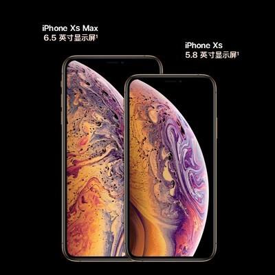 苹果 iPhone XS Max(全网通) 移动联通电信4G手机 双卡双待