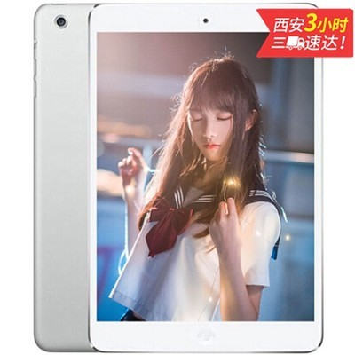 【原封现货】 苹果 iPad mini 4 平板电脑 7.9英寸 128GB/WiFi版