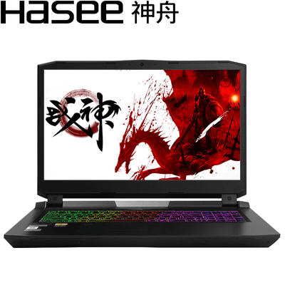 【顺丰包邮】神舟 战神GX8-KP7S1  17.3英寸游戏笔记本(I7-7700K 16G 256G SSD+1TB GTX1070-8G发烧级显卡 Win10) 多彩背光键盘
