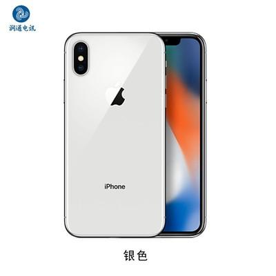 苹果 iPhone X(全网通) 64GB/256GB  移动联通电信4G手机