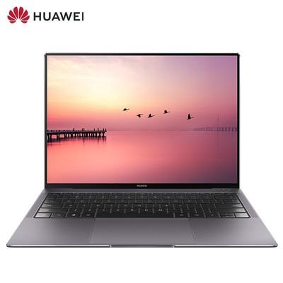 华为(HUAWEI)MateBook X Pro 13.9英寸3K分辨率轻薄笔记本(i7 8550U/16G/512G全固态硬盘/MX150 2G独显)