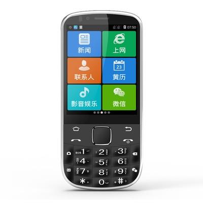 米王 M2S 全网通4G 1G+8G 智能按键机