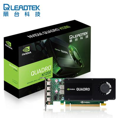 丽台Quadro K1200 4G专业图形工作站显卡 设计显卡 4屏输出