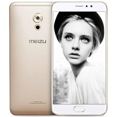 魅族 PRO6 Plus 4G手机 双卡双待 月光银 移动联通4G手机(4G+64G)