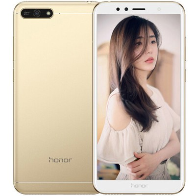 【顺丰包邮】荣耀畅玩7A 全面屏手机 全网通 3GB+32GB 移动联通电信4G