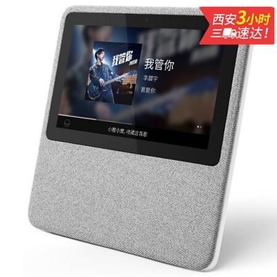 【现货速发】小度在家 百度智能视频音箱 声控人工智能Ai语音助手